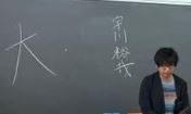 ふるさと学習の先生